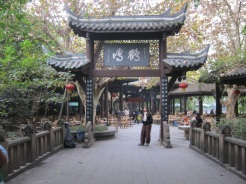 Chengdu Tea House